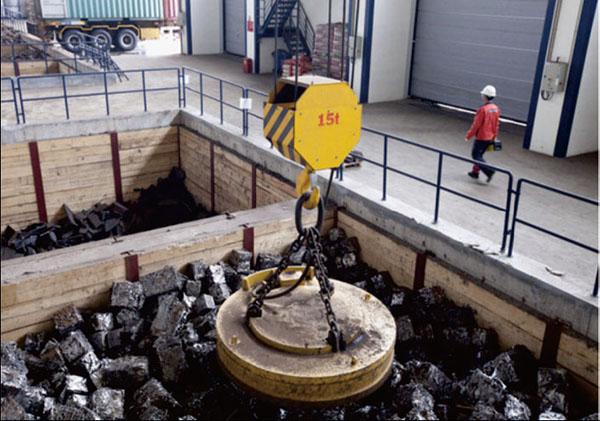 Smelting Field