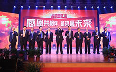 Henan Mine 2014 Annual Sales Work Summary And Commendation Congress Victory