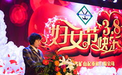 The Company Held A Grand Banquet Of Women's Day