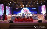 Henan Mine Crane 6th Session Of The Filial Piety Culture Festival Grand Opening