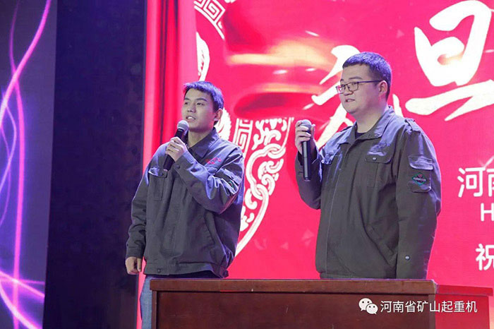 Henan Mine 丨 New Year Party- We Are Different