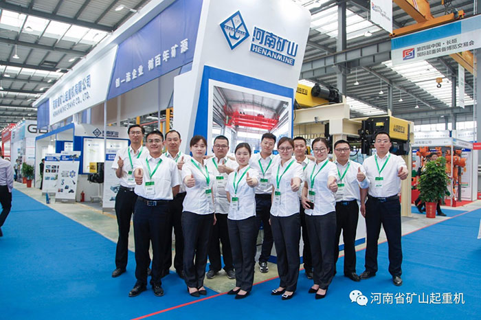 Henan Mine丨Attending 4th International Hoisting Equipment Expo Fair in ChangYuan of China