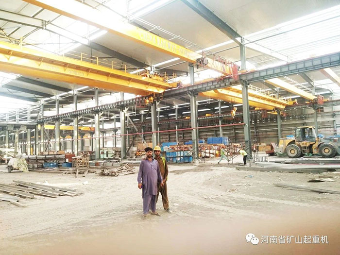 The Intimate Connection between Henan Mine and Shanghai Cooperation Organization (SCO)