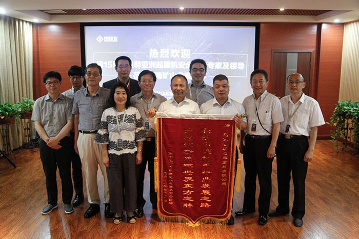 Henan Mine丨Undertake the 15th China, Japan and Korea Asian Crane Safety Forum