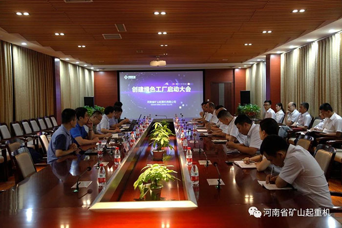Henan Mine丨Fighting Environment Protection, Embark on the Fast Green Track of Development