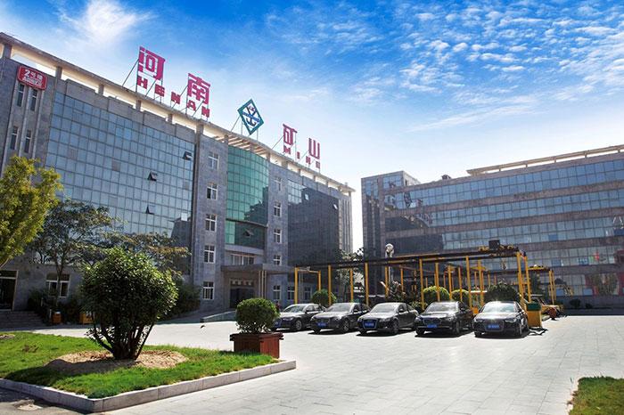 We Are Coming! 2019 Changchun International Lifting Equipment Fair
