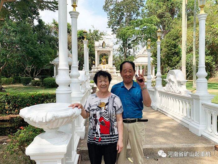 Henan Mine   Filial Culture Thanksgiving Tourism Festival
