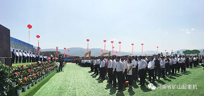 Chairman Wei Xueming was invited to participate in the launch ceremony of a project of Yukun Iron And Steel Group