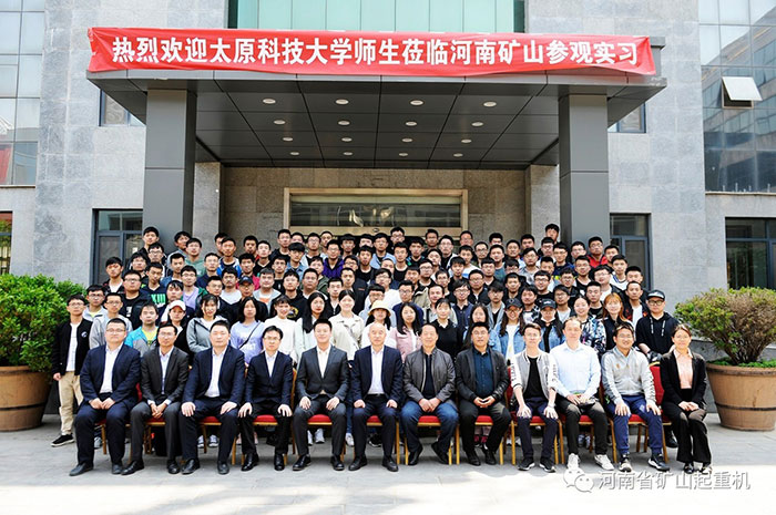 Welcome Teachers and Students of Taiyuan University of Science and Technology to Visit and Practice