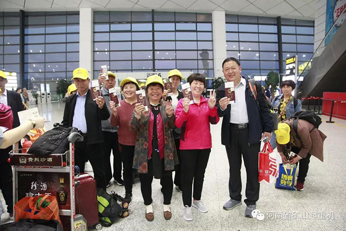 Henan Mine | Whole plane of our parents is going to Myanmar