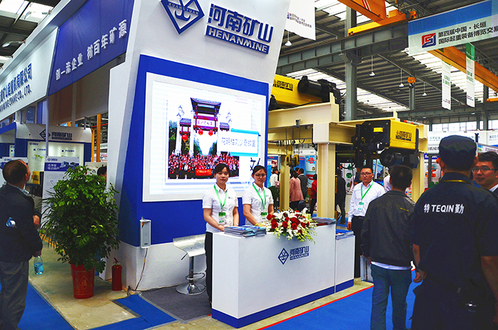 The 7th China Changyuan International Lifting Equipment Expo is a warm invitation!